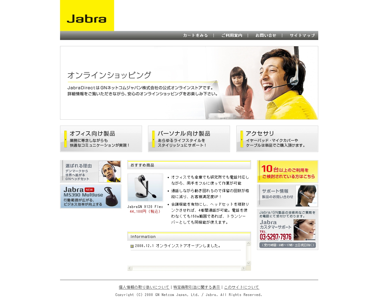 Jabra bt110